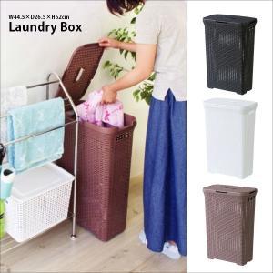 ランドリーボックス スリム ランドリーラック 洗濯かご 脱衣かご 洗濯物入れ LFS-693BK LFS-693BR LFS-693WH|creativelife