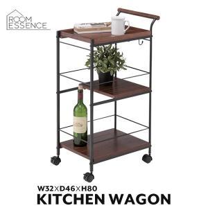 キッチンワゴン 幅32cm キャスター付き 収納ワゴン ワゴン スライド天板 ブラウン PW-403BR|creativelife