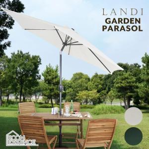 ガーデンパラソル 幅265cm パラソル 角度調整 持ち運び 収納 折り畳み ガーデニング RKC-527GR RKC-527NA|creativelife