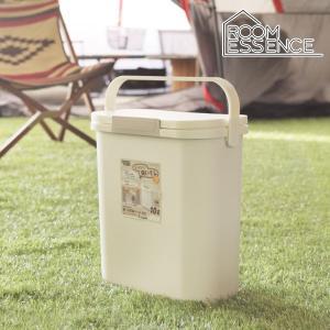 ■商品説明 使いたい場所に「置ける」、「運べる」コンパクトな生ゴミバケツ10L ■商品名 運べる防臭...