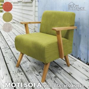 ソファ 1人掛け ダイニングチェア チェア チェアー 食卓椅子 いす 布張 北欧 デザイン RTO-741|creativelife