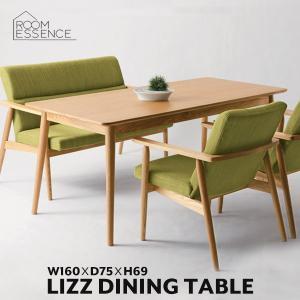 ダイニングテーブル 幅160cm テーブル 机 北欧 天然木 木製 ナチュラル RTO-883TNA|creativelife