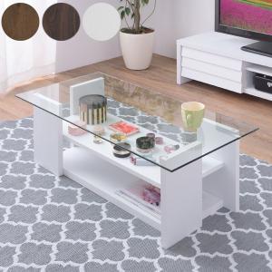 ガラステーブル 幅100cm センターテーブル ローテーブル SO-100BR SO-100NA SO-100WH|creativelife