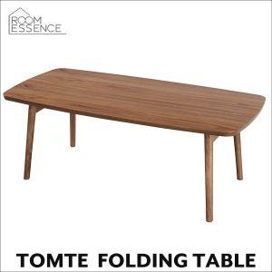 ローテーブル 折りたたみテーブル センターテーブル 折り畳み 収納 北欧 TAC-229WAL|creativelife