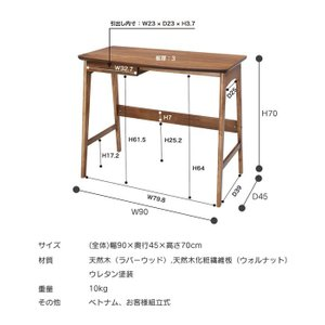 デスク 高さ70cm 机 テーブル pcデスク パソコンデスク 勉強机 カフェ 北欧 木製 TAC-243WAL|creativelife|05
