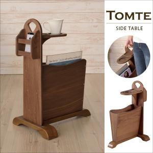 ■商品説明 お部屋の好きな場所に持っていきたくなる、便利なデザインのサイドテーブルです。 ■商品名 ...