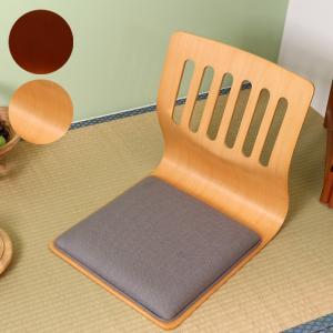 和座椅子 和座いす 座イス フロアチェア 椅子 いす 積み重ね収納 スタッキング 収納 和室 リビング 10081 10082 creativelife