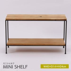 ミニシェルフ 2段 ディスプレイラック オープンラック ラック 棚 隙間収納 収納 69581|creativelife