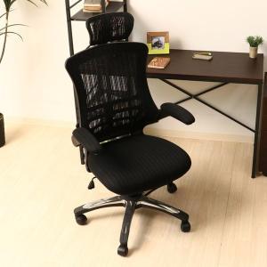 オフィスチェア オフィスチェアー 社長椅子 パソコンチェア メッシュチェア プレジデント デスクワーク いす 椅子 アーム ガス圧 昇降 蒸れにくい 82530|creativelife