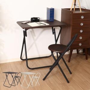 折りたたみテーブルセット 折りたたみチェア パソコンデスク フォールディングテーブル 椅子 いす 机 作業台 折り畳み 折畳み 83438 83439