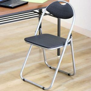 折りたたみチェア 背もたれ付き パイプいす パイプ椅子 会議イス 会議チェア ミーティング FB-0...