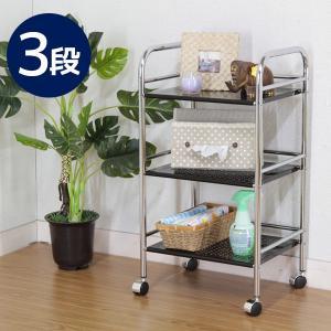 マルチワゴン 3段 キッチンワゴン ソファサイド ベッドサイド サイドテーブル 93396|creativelife