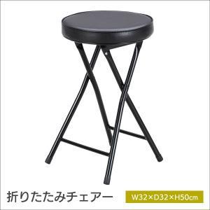フォールディングチェア 完成品 折りたたみチェア チェア 椅子 収納 ブラック 94767