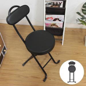 スリムチェア 完成品 折りたたみチェア チェア 椅子 収納 ブラック 94773