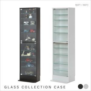ガラスコレクションケース ハイタイプ 浅型 高さ180cm スリム ディスプレイ 96071 96073|creativelife