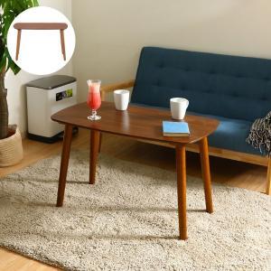 リビングテーブル 高さ55cm ソファテーブル カフェテーブル ダイニングテーブル デスク 机 木製 96118|creativelife