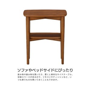 【代引き不可】 不二貿易 (FUJIBOEKI) サイドテーブル ノルン スクエア 6806-5SF-4530 MBR 96476|creativelife|05