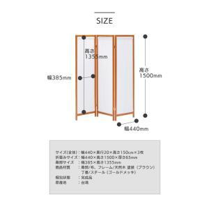 スクリーン 3連 パーテーション パーティション 衝立 目隠し 間仕切り 収納 シンプル 北欧 リビング キッチン 木製 HT-3(BR)|creativelife|05