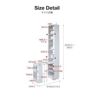 突っ張り本棚 デスク 突っ張りサイドラック シェルフ 書斎 壁面ラック SGT-0133-DB SGT-0133-NA SGT-0133-WH creativelife 16