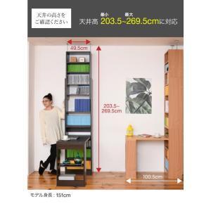突っ張り本棚 デスク 突っ張りサイドラック シェルフ 書斎 壁面ラック SGT-0133-DB SGT-0133-NA SGT-0133-WH creativelife 06
