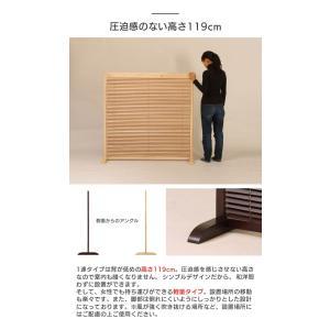 衝立 1連 120cm ブラインド パーテーション パーティション スクリーン 1面 シングル 店舗用品 ブラウン JP-LB1(BR)|creativelife|03