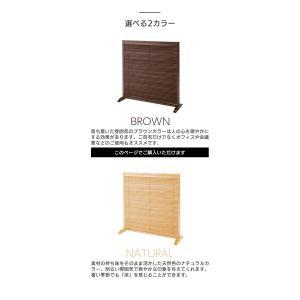 衝立 1連 120cm ブラインド パーテーション パーティション スクリーン 1面 シングル 店舗用品 ブラウン JP-LB1(BR)|creativelife|04