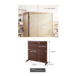 衝立 1連 120cm ブラインド パーテーション パーティション スクリーン 1面 シングル 店舗用品 ブラウン JP-LB1(BR)|creativelife|05