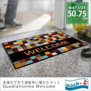 屋内外兼用 かわいいデザインの玄関マット 50×75cm 水洗い 洗濯可能 汚れ取り 人気 裏面ラバー 滑り止め 高機能 Quadratissimo Welcome A011A|creativelife