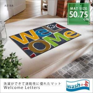 屋内外兼用 かわいいデザインの玄関マット 50×75cm 水洗い 洗濯可能 汚れ取り 人気 裏面ラバー 滑り止め 高機能 Welcome Letters A018A|creativelife