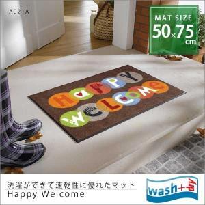 屋内外兼用 かわいいデザインの玄関マット 50×75cm 水洗い 洗濯可能 汚れ取り 人気 裏面ラバー 滑り止め 高機能 Happy Welcome A021A|creativelife