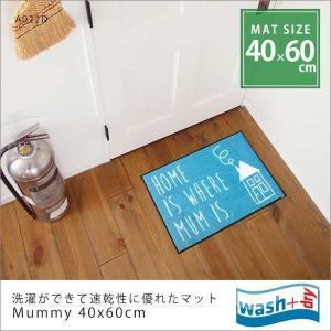 屋内外兼用 かわいいデザインの玄関マット 40×60cm 水洗い 洗濯可能 汚れ取り 人気 裏面ラバー 滑り止め 高機能 Mummy 40x60cm A022D|creativelife