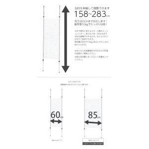 メッシュハンガー 突っ張り 幅85cm パーテーション 簡単組立 壁面収納 便利 収納 家具 ラック 隙間収納 オフィス スチール ハンガーラック BK-855(SV)|creativelife|02