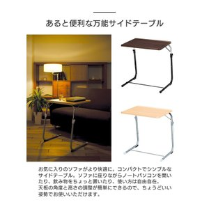 フォールディングテーブル 折りたたみテーブル サイドテーブル ナイトテーブル 机 ベッドサイド 折畳み 折り畳み 角度調整 高さ調整 多目的 パソコン FLS-1(NA)|creativelife|02