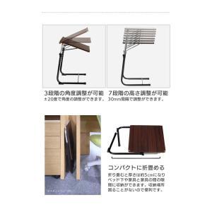 フォールディングテーブル 折りたたみテーブル サイドテーブル ナイトテーブル 机 ベッドサイド 折畳み 折り畳み 角度調整 高さ調整 多目的 パソコン FLS-1(NA)|creativelife|03