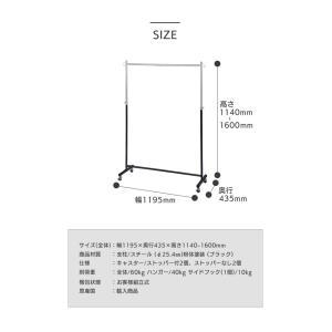 ハンガーラック 幅119.5cm キャスター付き 頑丈ハンガー コートハンガー 洋服掛け 収納 MH-1195 (BK)|creativelife|06