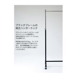 ハンガーラック 幅59.5cm キャスター付き 頑丈ハンガー コートハンガー 洋服掛け 収納 MH-595 (BK)|creativelife|02