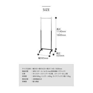 ハンガーラック 幅59.5cm キャスター付き 頑丈ハンガー コートハンガー 洋服掛け 収納 MH-595 (BK)|creativelife|06
