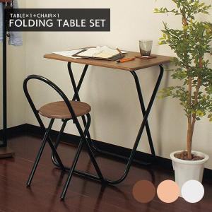 折りたたみテーブルセット 2点セット 完成品 折り畳み チェア デスク テーブル TC-7050PV|creativelife