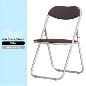 アルミ折り畳みイス パイプいす パイプ椅子 オフィスチェア チェア チェアー 椅子 いす 連結可能 収納 折りたたみ 折畳み AFC-1A(BR)|creativelife