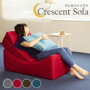 ソファ 1人掛け ソファー サイドテーブル テーブル ベンチ 長椅子 腰掛椅子 スツール CRS-100|creativelife