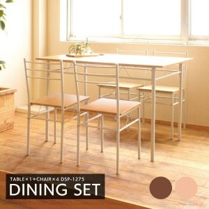 ダイニングセット 5点セット ダイニングテーブル ダイニングチェア テーブル 椅子 新生活 DSP-1275|creativelife