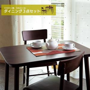 ダイニング3点セット ダイニングテーブル ダイニングチェア 椅子 チェア テーブル 工具不要 DSRO-90|creativelife