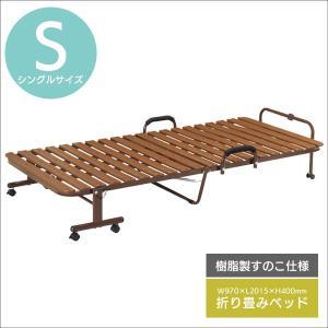 ■商品名 樹脂すのこ折畳みベッド ■カラー ブラウン ■サイズ 全体:W970×L2015×H400...