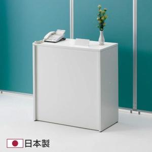 カウンター ハイカウンター 幅90cm 受付 エントランス オフィス 国産 日本製 HCT-945 creativelife