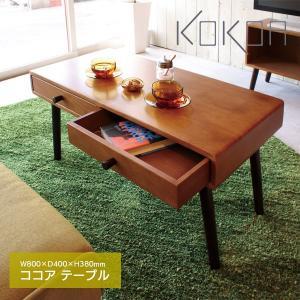 センターテーブル 高さ38cm ローテーブル リビングテーブル 机 収納 木製 KOKOA-T|creativelife