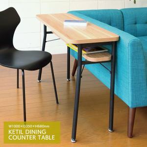 ダイニングテーブル 幅100cm カウンターテーブル テーブル 机 作業台 つくえ 棚板 収納 シンプル デザイン KTL-DC100|creativelife