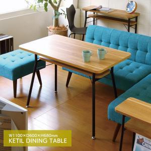 ダイニングテーブル 幅110cm テーブル 食卓テーブル 机 作業台 つくえ 棚板 収納 KTL-DT110|creativelife