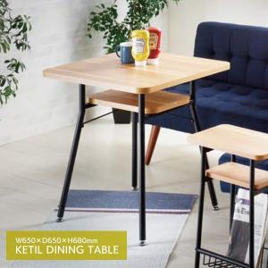 ダイニングテーブル 幅65cm テーブル 正方形 食卓テーブル 机 作業台 つくえ 棚板 収納 KTL-DT65|creativelife