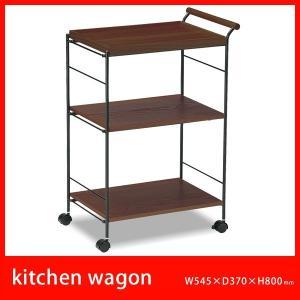 キッチンワゴン 高さ80cm 幅54cm キッチンラック レンジラック ワゴン キャスター付き KW-545|creativelife