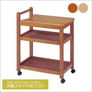 キッチンワゴン 木製ワゴン 作業台 配膳台 ワゴン ラック 収納 天板スライド式 キャスター付き KW-650S|creativelife